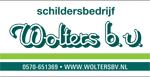 WLS832-Spandoek-(kaal)341x1